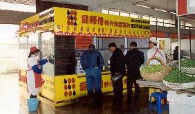北京豆师傅豆浆连锁店(mg电子游戏分店)
