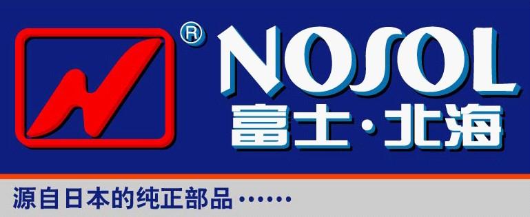 梧州顺通润滑油有限公司