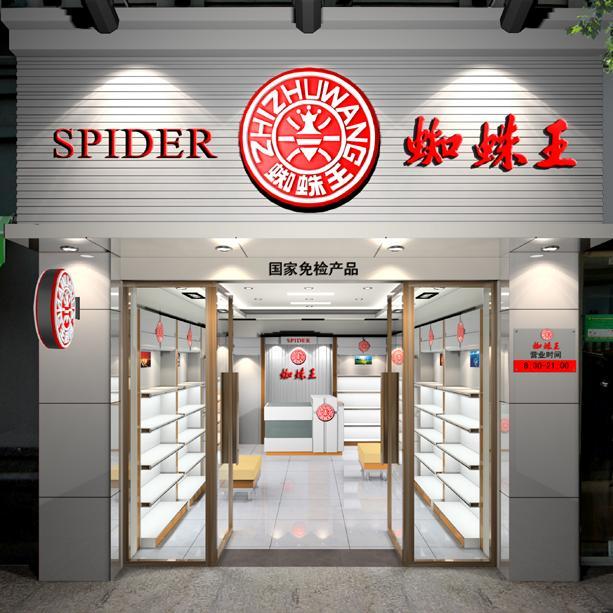 蜘蛛王皮鞋