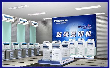 榆林市华信计算机有限责任公司松下数码复合机专卖店