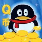 10个Q币在线随机抽