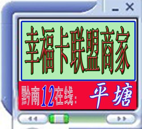 平塘玉水河�e�^(10.31)