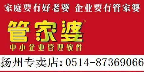 扬州华光科技有限公司
