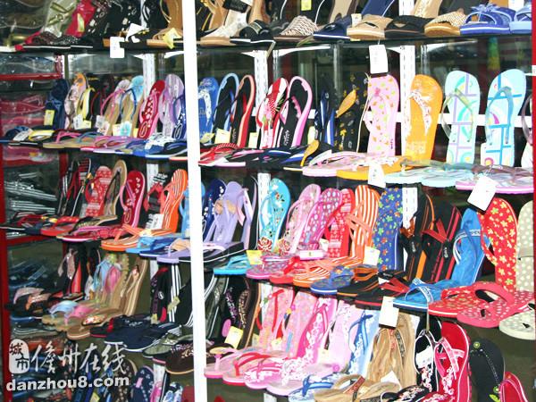 平仙/儋州越南平仙鞋业