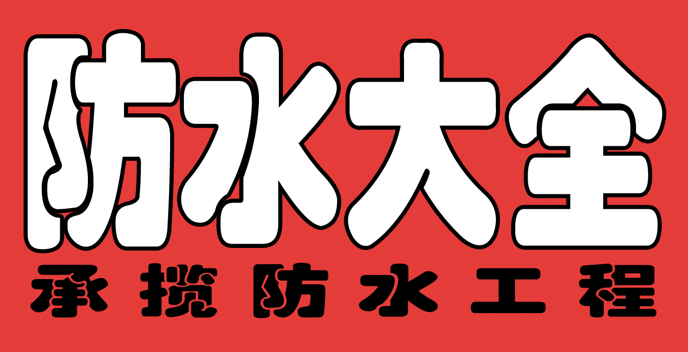 logo 标识 标志 设计 矢量 矢量图 素材 图标 1347_690