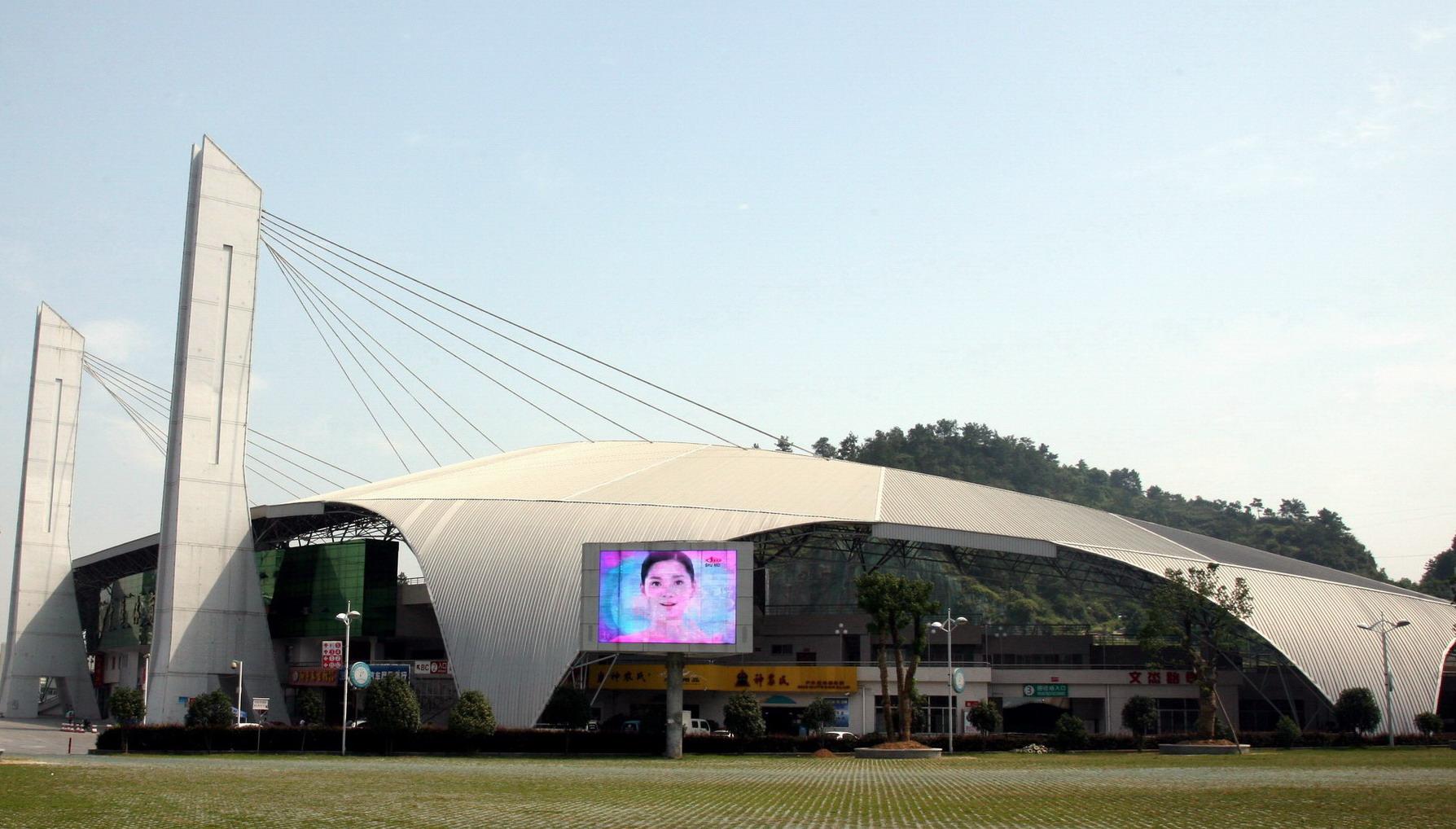 LED现场广告发布3
