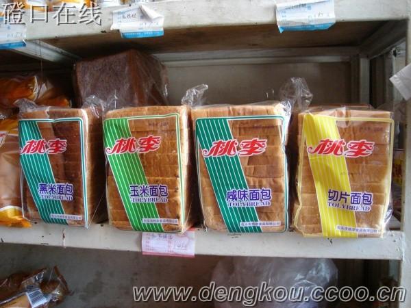 价值20元的桃李面包