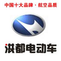 耒阳洪都电动车专卖店