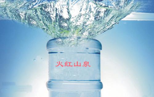 优质山泉水