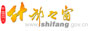 什邡抗震救灾网、什邡人民政府门户网