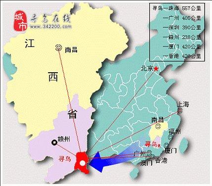 江西赣州寻乌县到广州白云机场多少公里