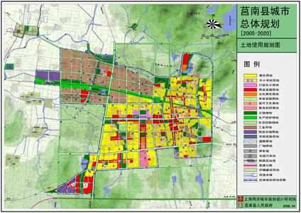 莒南县城市总体规划