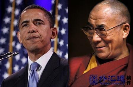 奧巴馬會見達賴政治影響甚大