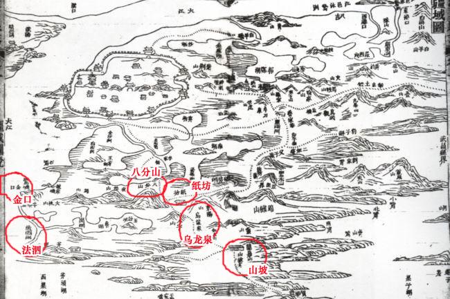晋太元三年(公元378年)改称汝南县.