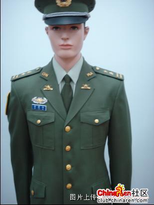 海陆空三军2008最新制服及军衔