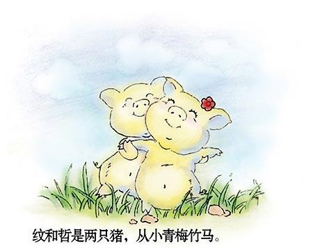 汪汪战队简笔画