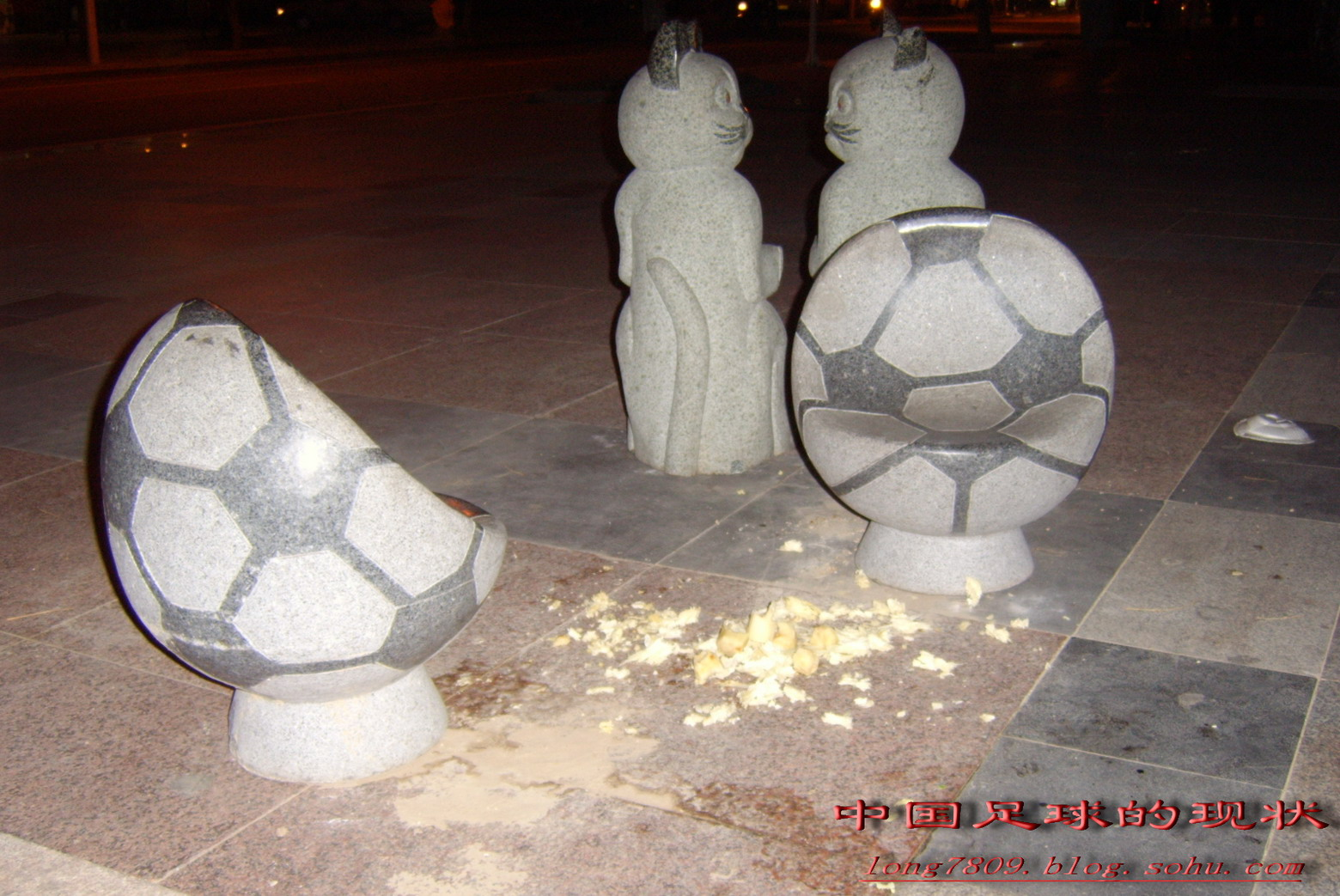 [原创] 中国足球的现状