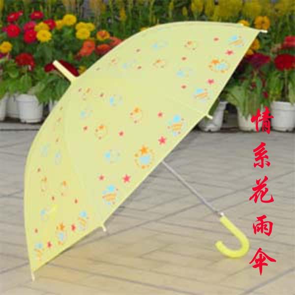 雨伞 内 设计 文字