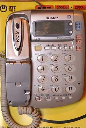 你的手机有这些功能吗