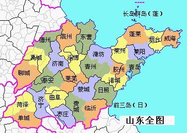 青岛市最新区划分图