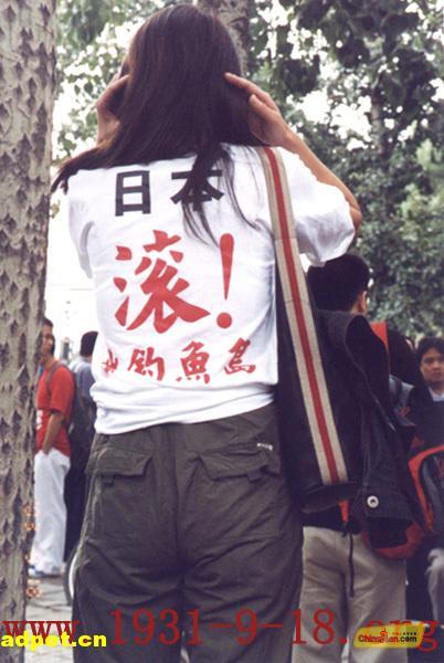 网民强烈抗议:日本首相小泉今晨悍然再次拜鬼