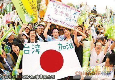 看看日本人做的好事!