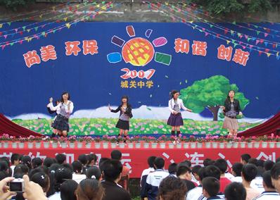 城关中学艺术节!