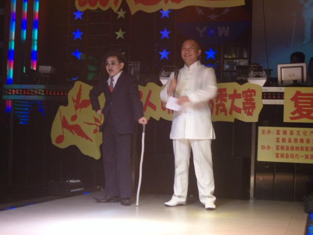 2007燕舞之星-模仿秀大奖赛复赛富顺赛区