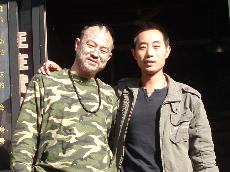 中国纹身第一人-------刘明