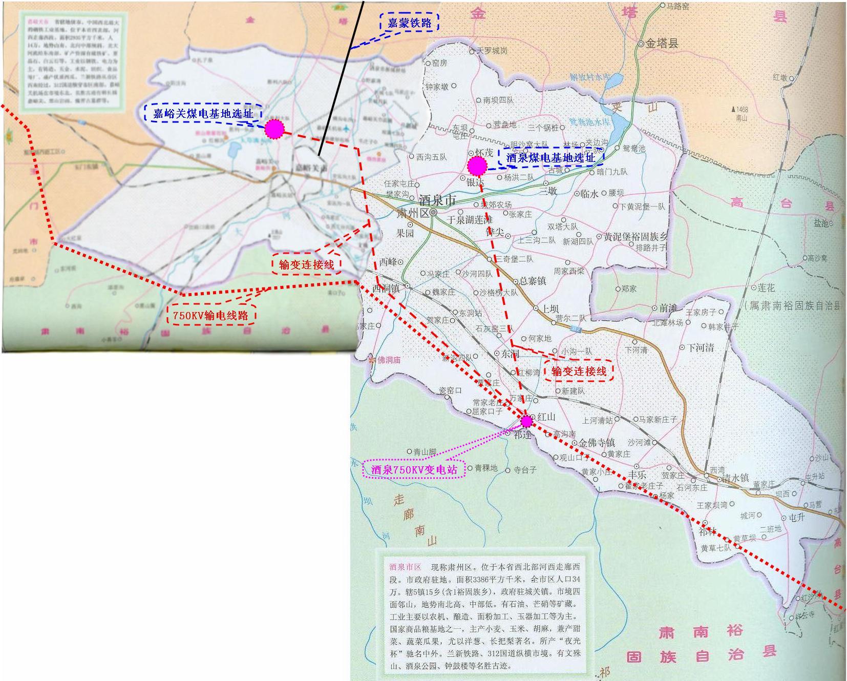 瓜州县行政区划地图