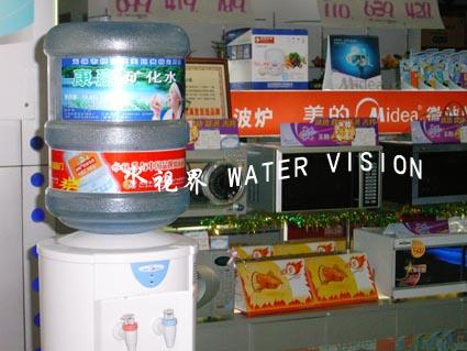 水媒体广告水桶广告,桶装水水载体广告—广告面对面