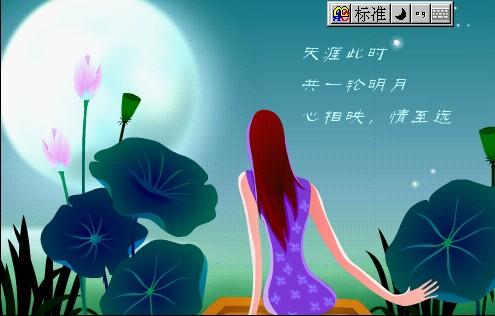富顺在线全体工作人员预祝您中秋节快乐!