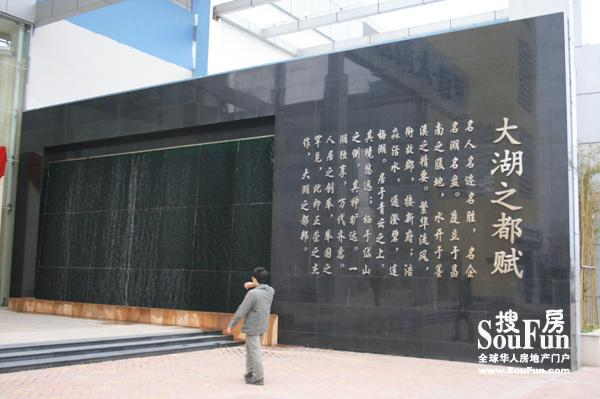 [转贴]南昌某房产商打出1747元/平方米房价震垮整个楼市