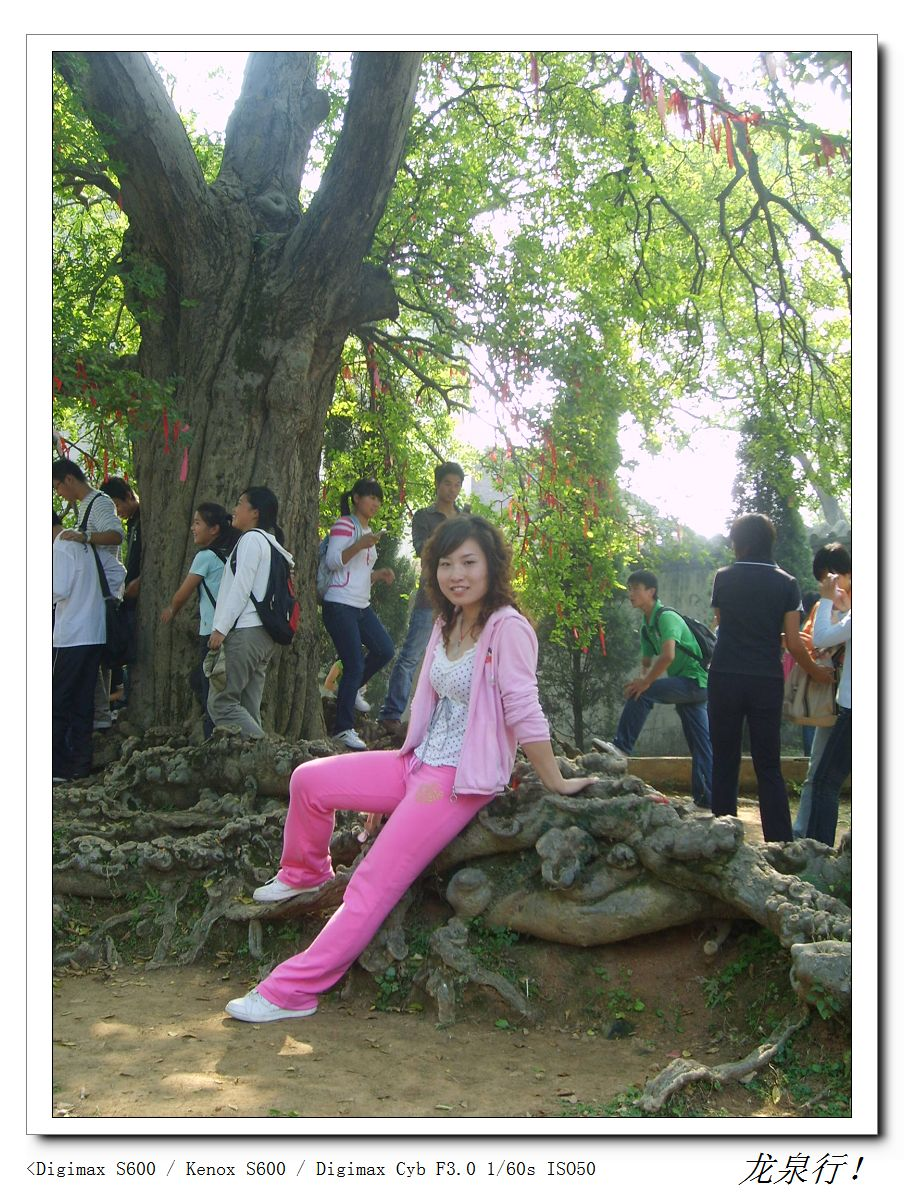 龙泉风景区