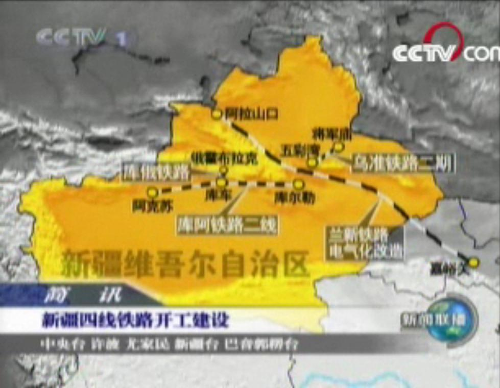 新疆南疆4条铁路开工建设&