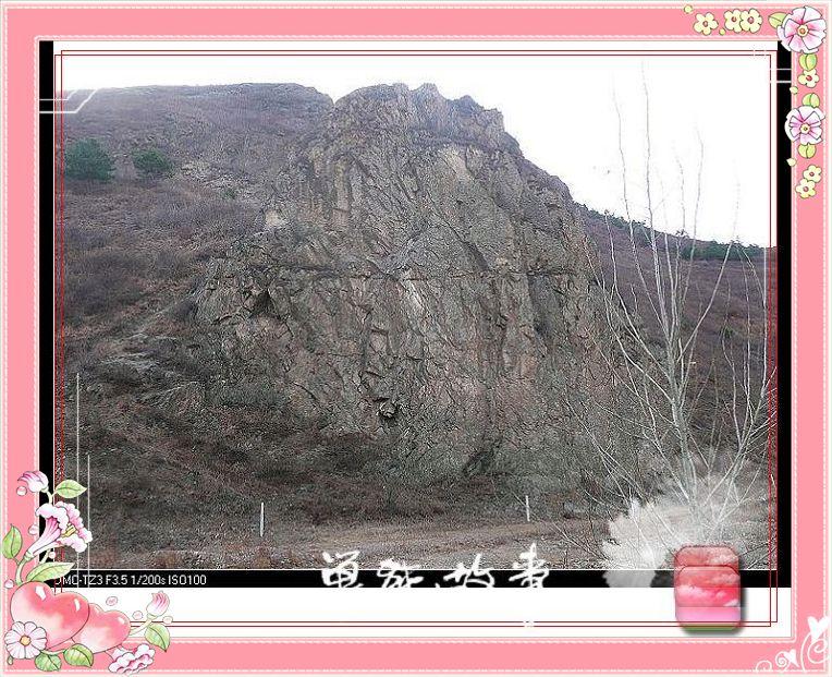 三省交界之界山----河北省平泉县棒石砬子山穿越影像
