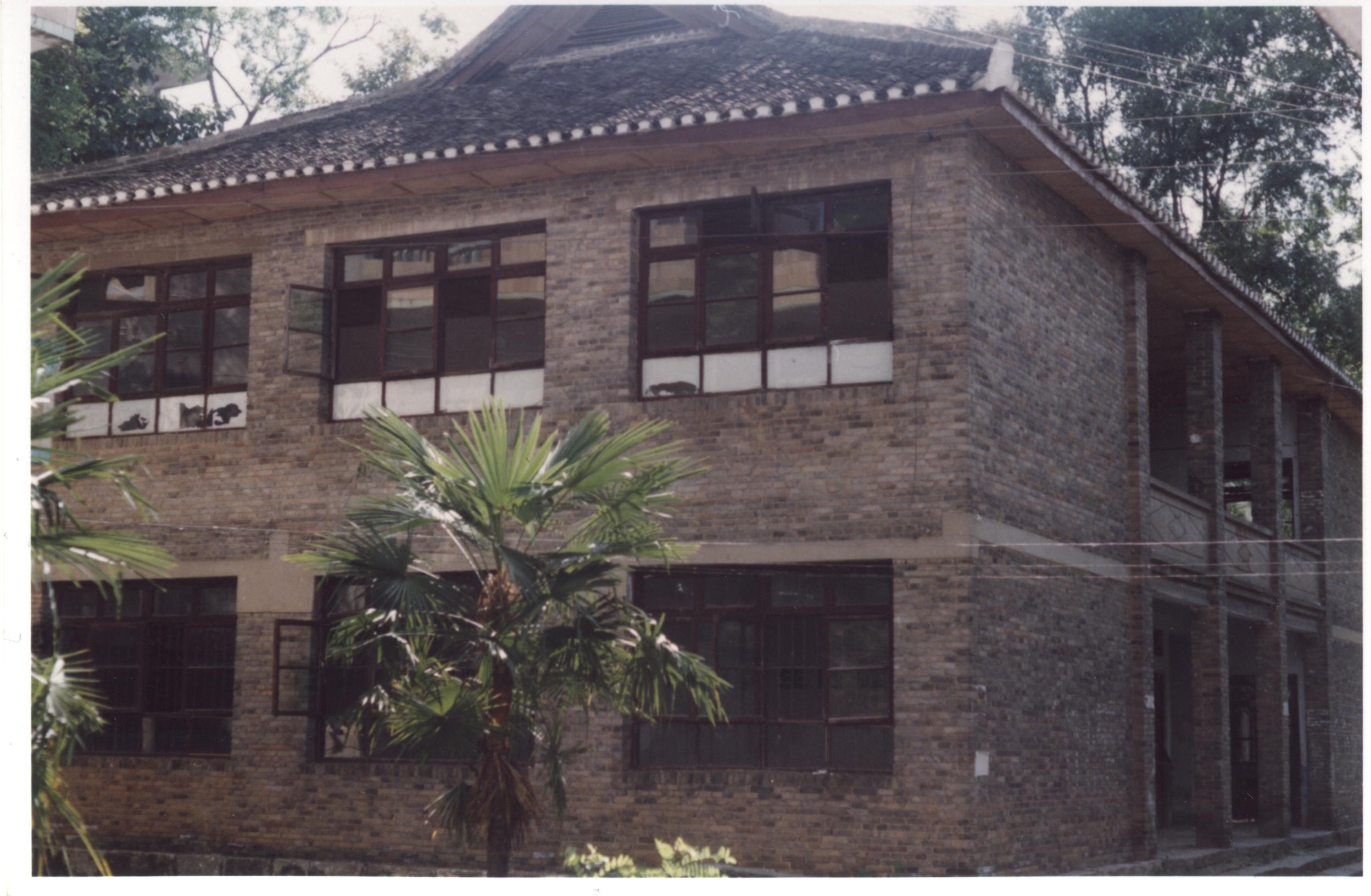 永远的湄潭中学校园