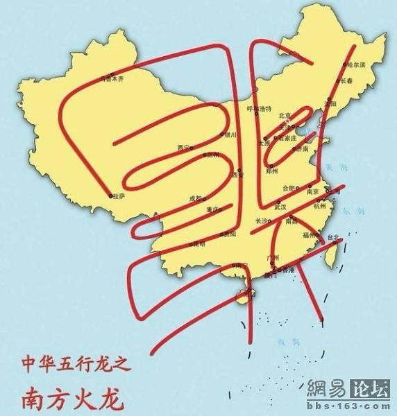 中国地图居然暗藏天机?