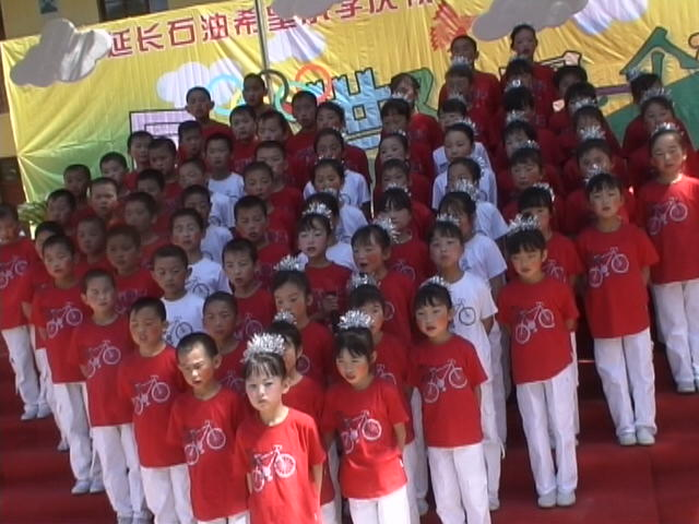 """[原创]石油希望小学庆祝""""六一""""活动剪影图片"""