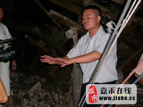 [贴图][一手资料]9月11日晚南正街发生房屋倒塌事件