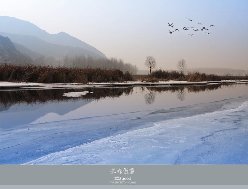 壁纸 风景 山水 摄影 桌面 800_612