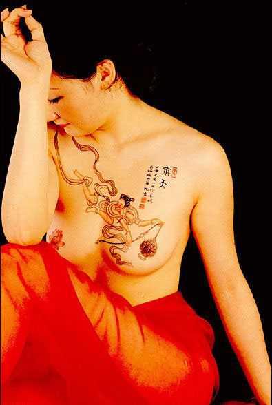 分享]人体艺术――看了不要流口水啊~