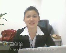 tangxiaoqun
