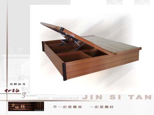 低箱床安装步骤图片