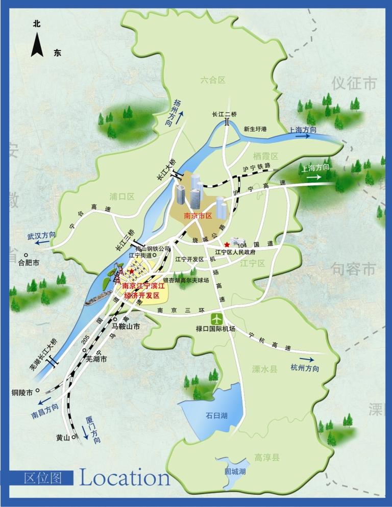 南京滨江新城土地出让、各类厂房出租