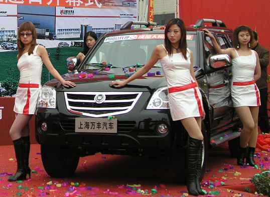 """上海万丰新车""""速达""""成都之香车美女"""