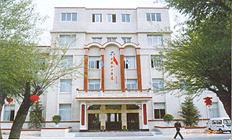 西藏红山饭店