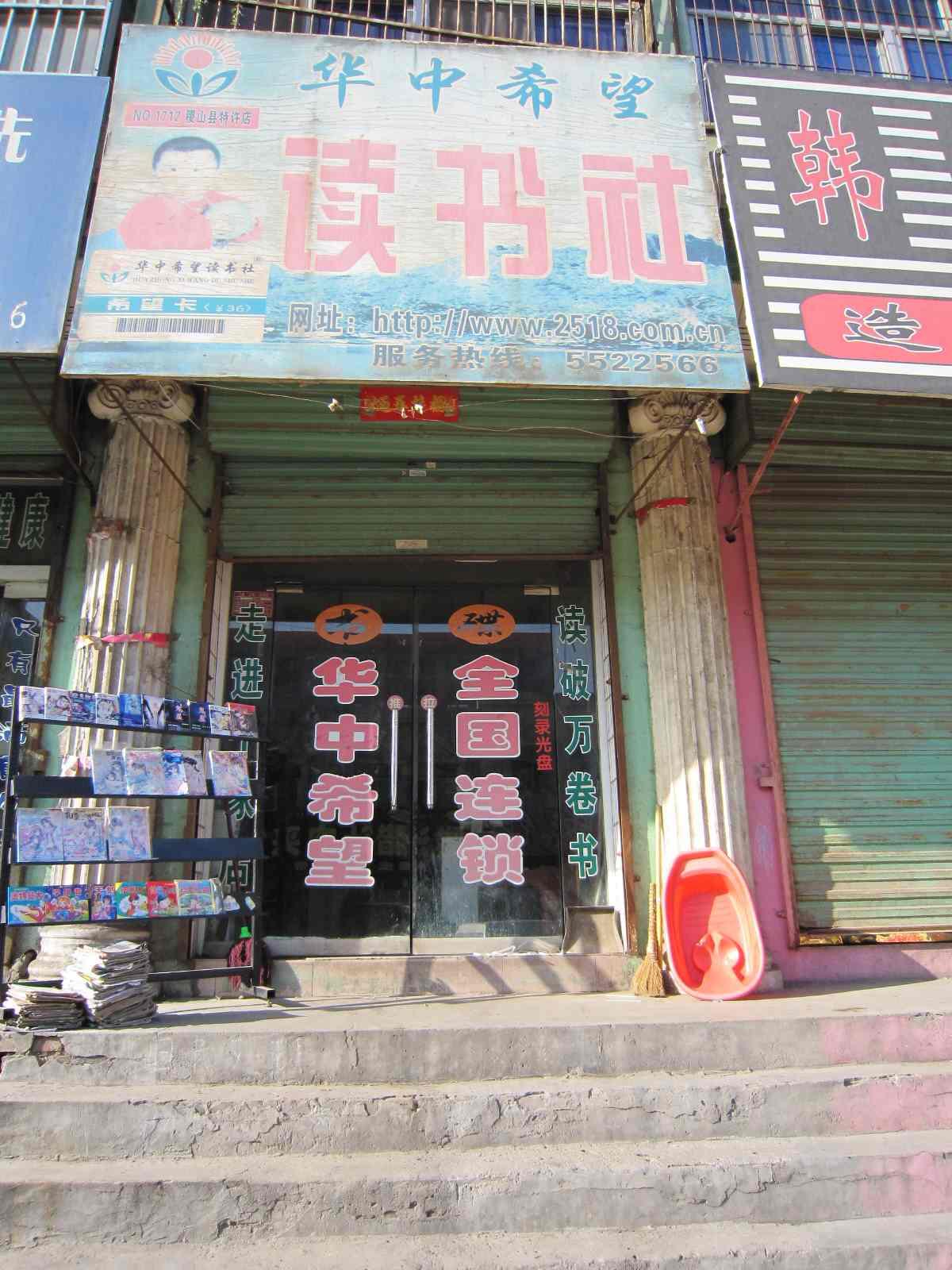 稷山县海尔旗舰店